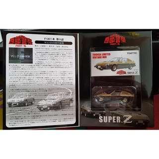 Tomica Limited Vintage Neo Vol. 16 1983 Nissan Super Z