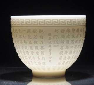 白瓷茶杯茶具高檔羊脂玉浮影雕陶瓷心經主人杯個人品茗杯水杯單杯