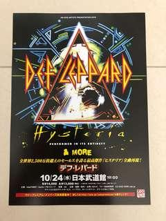 Def Leppard live in Japan 2018 mini poster -