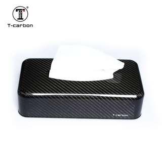 Unique T Carbon Full Carbon Fibre Tissue Box for your Love Car