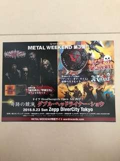 Loudness Mini double sided poster live in Japan