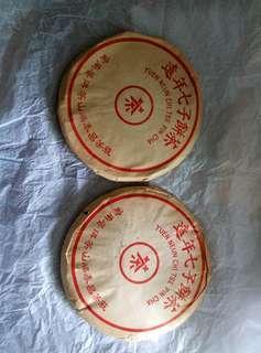 鴻泰昌普洱茶餅