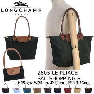 🚚 ✅[INSTOCK] 100% Authentic Longchamp Le Pliage Nylon Small-1621 / Medium-2605 / Large-1899