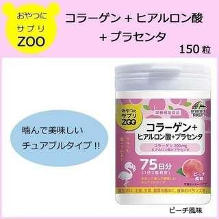 🚚 日本健康食品大廠zoo 水蜜 桃膠原蛋白+胎盤素咀嚼錠75日份