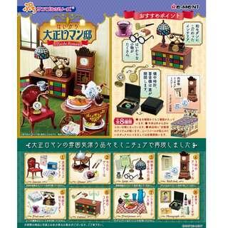 Re-ment 日本食玩 Taisho Roman House Room 大正羅馬的房子 府邸 全套8款 (全新原盒未拆) Rement RMT