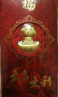 Dog year 999 gold ang bao