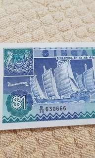Singapore old note $1 ship series