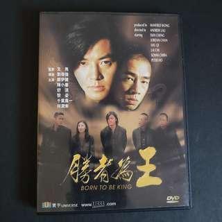 勝者為王 DVD 鄭伊健 陳小春