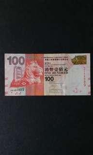匯豐銀行$100  HK 966889