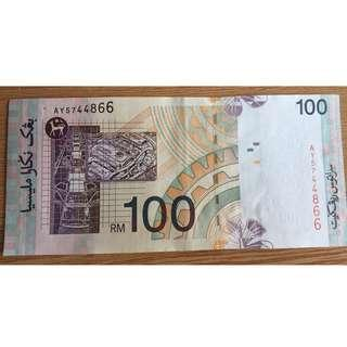 old RM 100 good number