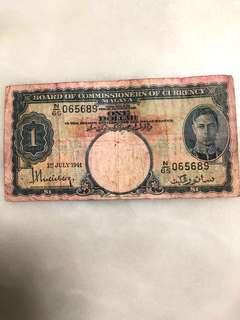 One Dollar 1941 Straits settlements and Malay States