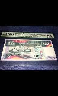 Collector Ship Series: $50 HTT 1997  Auspicious Solid Number D/26 888888 PMG66 EPQ