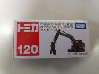 Tomica tomy 120 Excavator Grapple Spec油壓式 工程車
