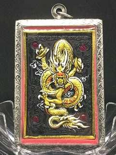 Kruba Krissana Dragon Amulet