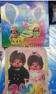 Monchhichi 2005年及2006年 舊月曆兩個