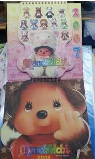 Monchhichi 2007年及2008年 舊月曆兩個