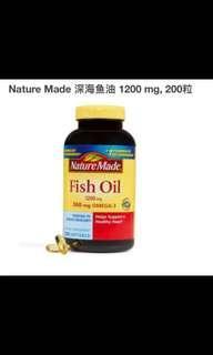 美國三藩市奧米茄魚油丸