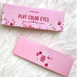 2 @ $24 authentic etude house play color eyes palette