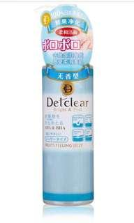 Detclear Facial Fruits Peeling Jelly (From Japan)