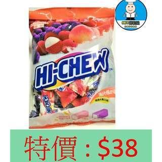 🚚 [MIT餅乾屋]森永 HICHEW 嗨啾 軟糖 袋裝 (特選水果口味) 130g 糖果