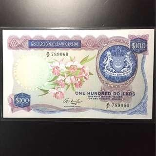 HSS (no seal) $100 Singapore orchid series note (EF++)
