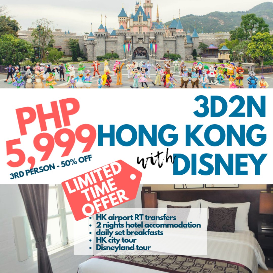 3d2n Hong Kong With Disneyland Bakasyonista Travel And Tours Voucher Hongkong Tickets Vouchers Attractions On Carousell