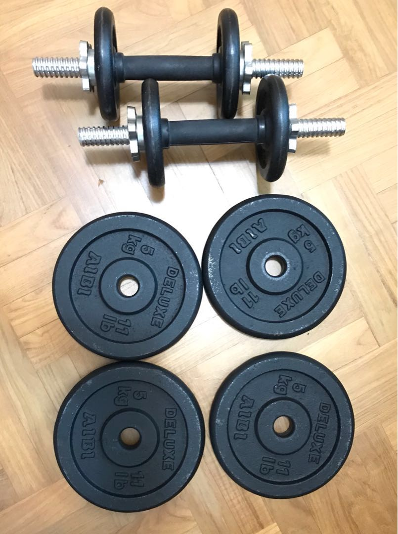 who sells the cheapest weight plates?