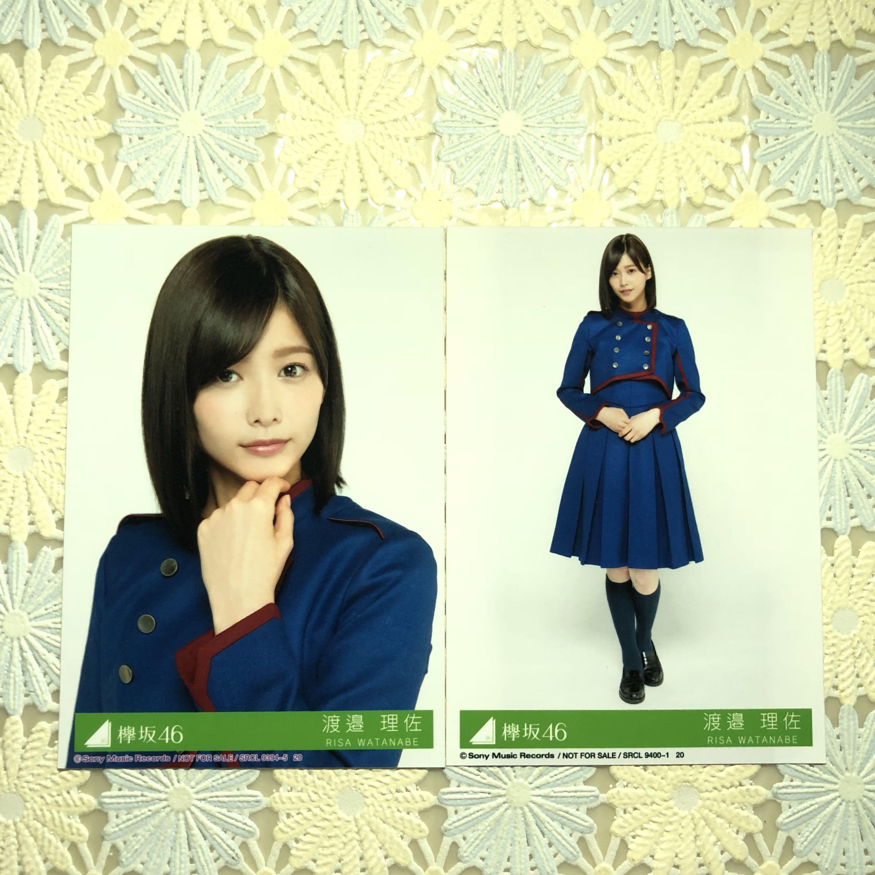 Keyakizaka46 Fukyouwaon photopack