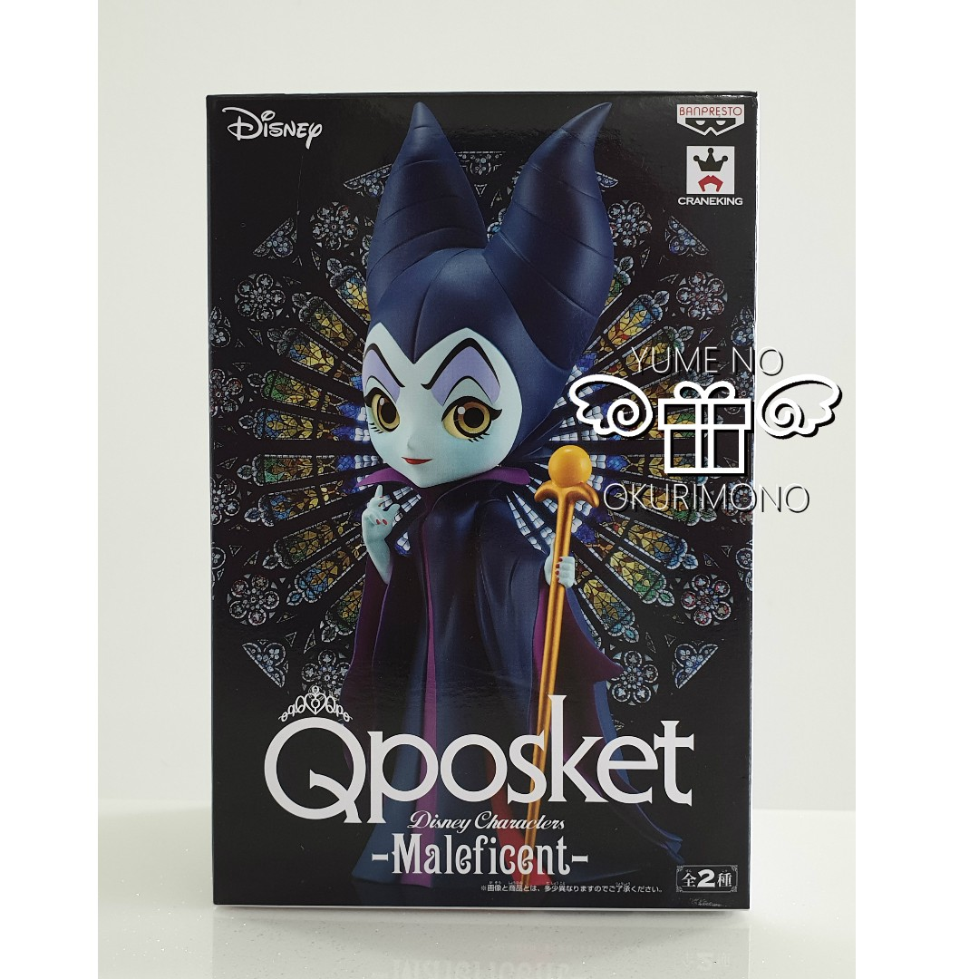 Q Posket Disney Characters Maleficent Version B Toys