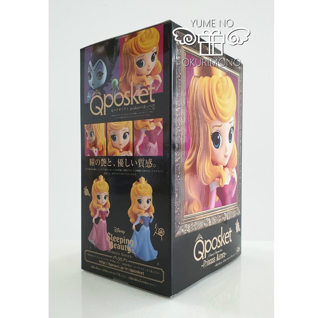 Q Posket - Disney Characters - Princess Aurora version A