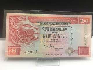 滙豐$100~二進制號