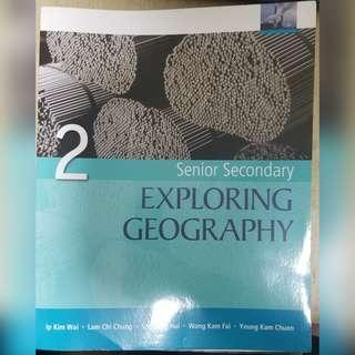 舊版DSE 高中地理書 - 人文地理 Human Geography
