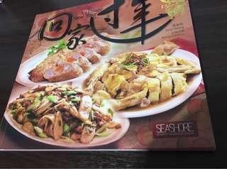 Cook book bilingual