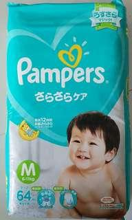 Pampers Baby Dry Diapers - M Size (6 - 11kg)
