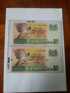 Shift error, fancy s/no. Bird series $5 note (lot of 2pcs).