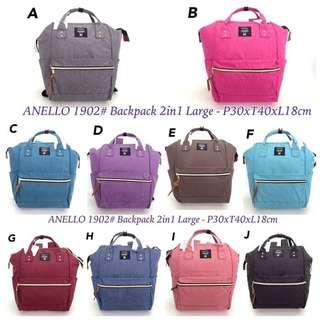 Anello backpack 2 in 1 large