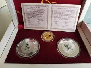 2010 Shanghai Expo Pure Gold and Silver coin