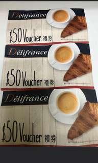 Delifrance50元現金禮劵三張