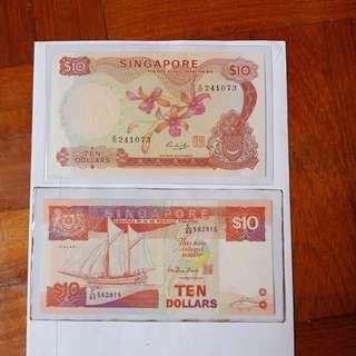 Orchid(HSS) & ship(HTT) series $10 note (lot of 2pcs).