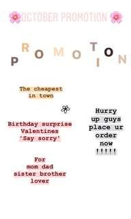 Promotion combo