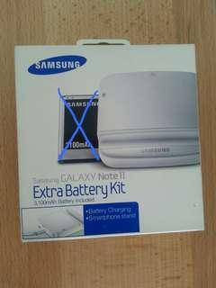 Samsung Note2 battery charger