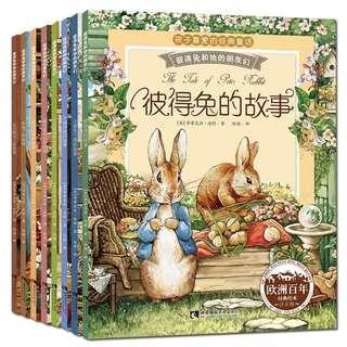Peter Rabbit 8 storybooks..Chinese