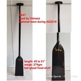 Dragonboat Paddle - AK47
