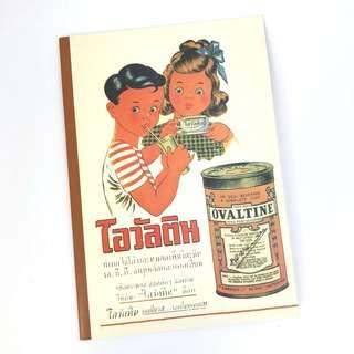 Vintage new old lined notebook stationery