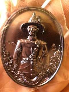 Thai Amulet - king taksin