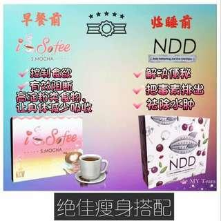 isofee slimming product