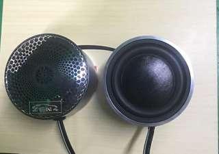 """2"""" fullrange speaker"""