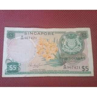 Singapore Orchid $5 HSS W/O Seal Banknote