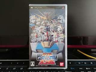 PSP Game - 機動戰士 Gundam