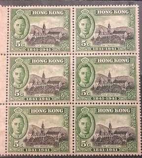 1841-1941 年 HKU 香港大學開埠百年全品六張連票